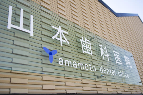徳島大学と密接な連携にて患者さまのサポートをします。